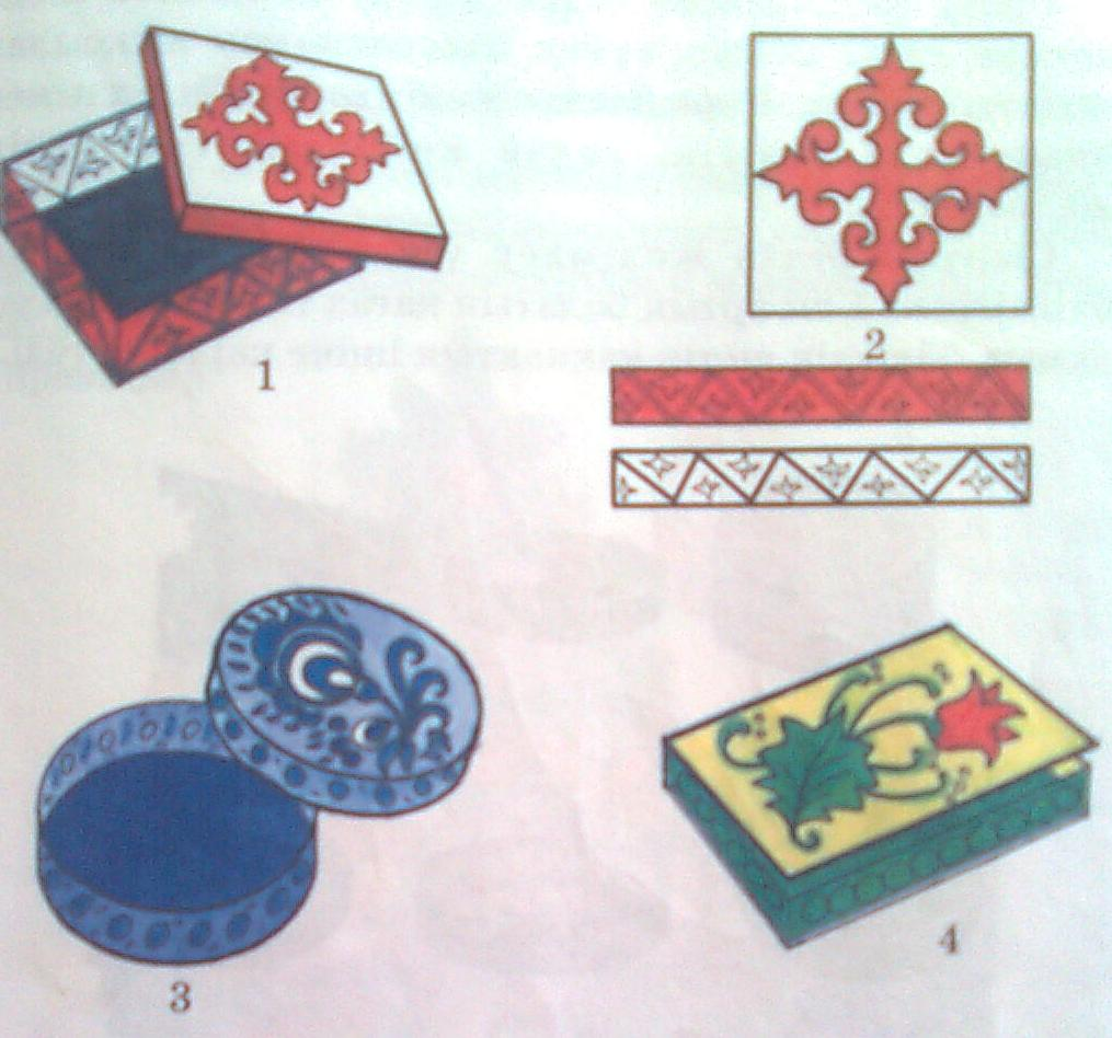 C:\Documents and Settings\Admin\Мои документы\Мои рисунки\Мои рисунки\с учебника\енбек\Фото170.jpg