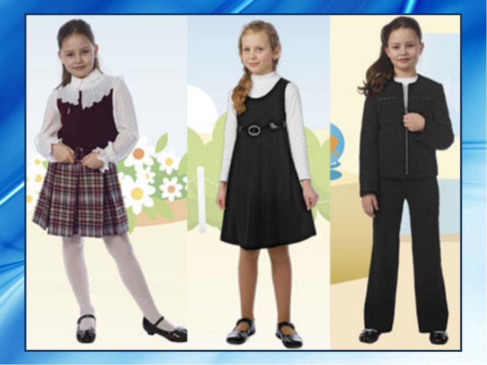 22 мая департамент образования и молодежной политики администрации города Мегиона проведёт ярмарку школьной одежды