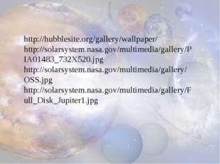 http://hubblesite.org/gallery/wallpaper/ http://solarsystem.nasa.gov/multimed