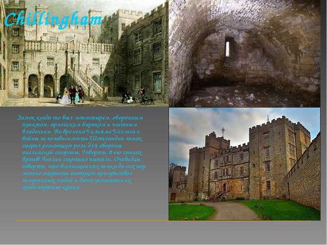 Chillingham Замок когда-то был монастырем, оборонным пунктом, армейским барак...