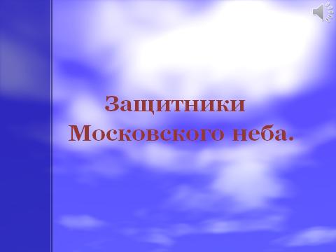 hello_html_mbfd16e8.png
