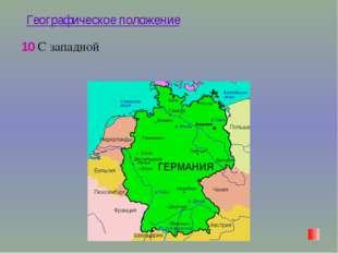 Города 40 Русские начали «массово» посещать этот курорт несколько столетий на