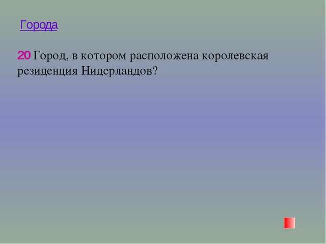 Знаменитые люди 10 РембрандтХарменс Ван Рейн