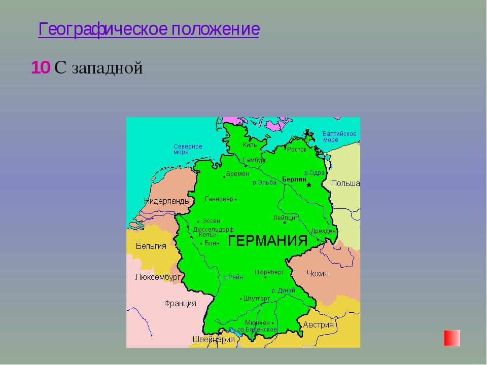 Города 40 Русские начали «массово» посещать этот курорт несколько столетий на...