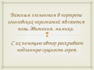 «Есть род людей , известных под именем: люди так себе, ни то ни сё; ни в горо