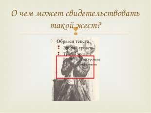 Что обозначает понятие «маниловщина»? МАНИЛОВЩИНА— маниловшины, мн. нет, жен