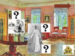 Важным элементом в портрете гоголевских персонажей являются позы, движения, м