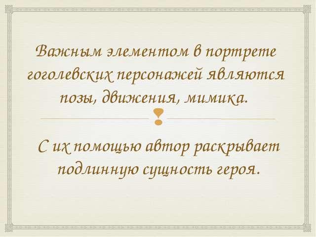 «Есть род людей , известных под именем: люди так себе, ни то ни сё; ни в горо...