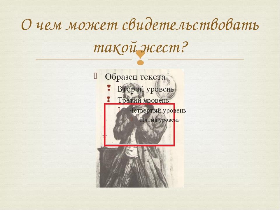 Что обозначает понятие «маниловщина»? МАНИЛОВЩИНА— маниловшины, мн. нет, жен...