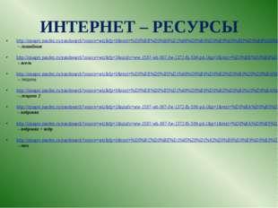 http://images.yandex.ru/yandsearch?text=%D0%B1%D1%83%D1%80%D1%8B%D0%B9%20%D0%