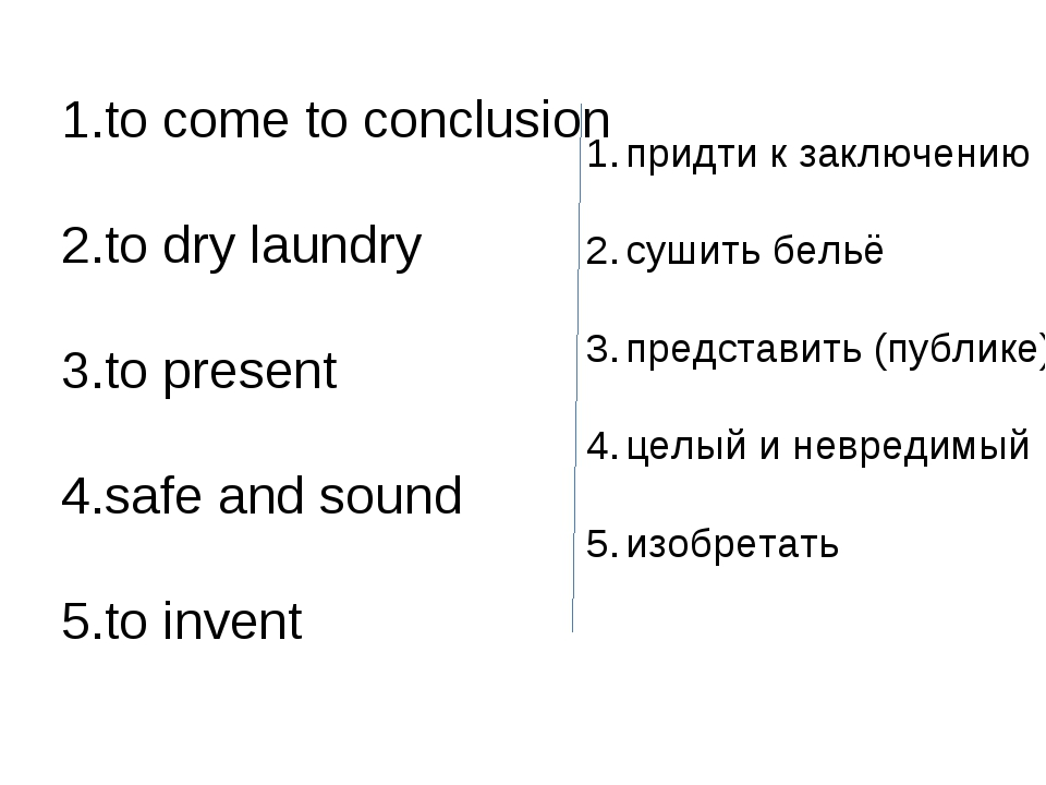 1.to come to conclusion 2.to dry laundry 3.to present 4.safe and sound 5.to i...