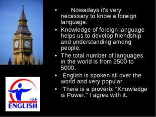 Nowadays it's very necessary to know a foreign language. Knowledge of foreig