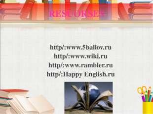 RESUORSES http/:www.5ballov.ru http/:www.wiki.ru http/:www.rambler.ru http/:H