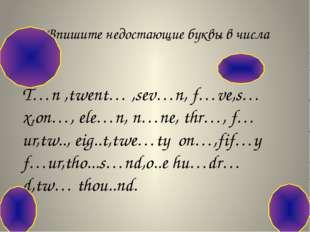 T…n ,twent… ,sev…n, f…ve,s…x,on…, ele…n, n…ne, thr…, f…ur,tw.., eig..t,twe…ty