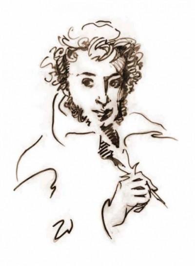 Рисунки про произведения пушкина. . Фотохостинг - фотографии, картинки, изображения.