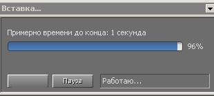 D:\Documents and Settings\Admin Alex Zab\Рабочий стол\45.jpg