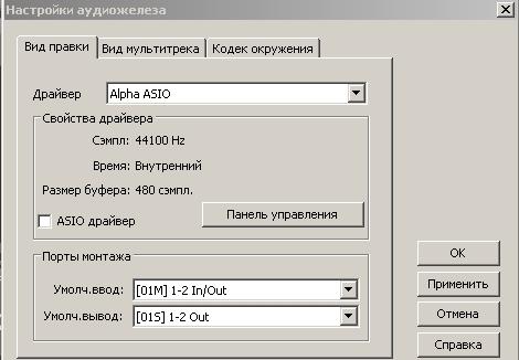 D:\Documents and Settings\Admin Alex Zab\Рабочий стол\А настройка железа.jpg