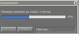 D:\Documents and Settings\Admin Alex Zab\Рабочий стол\33.jpg