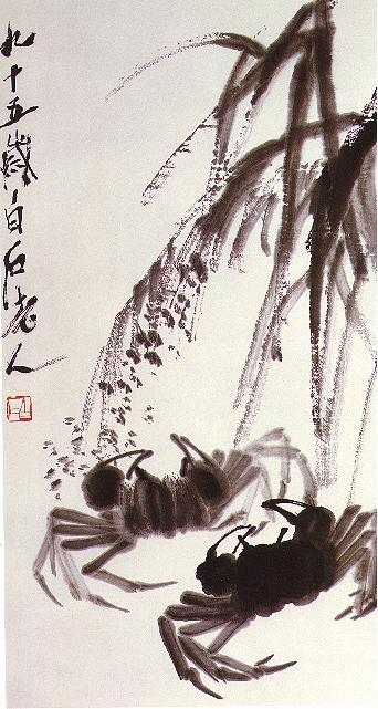 i_qibaishi19