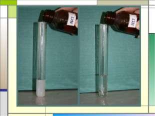 Al2O3 Al(OH)3 HAlO2 характерным свойством амфотерного соединения является вза