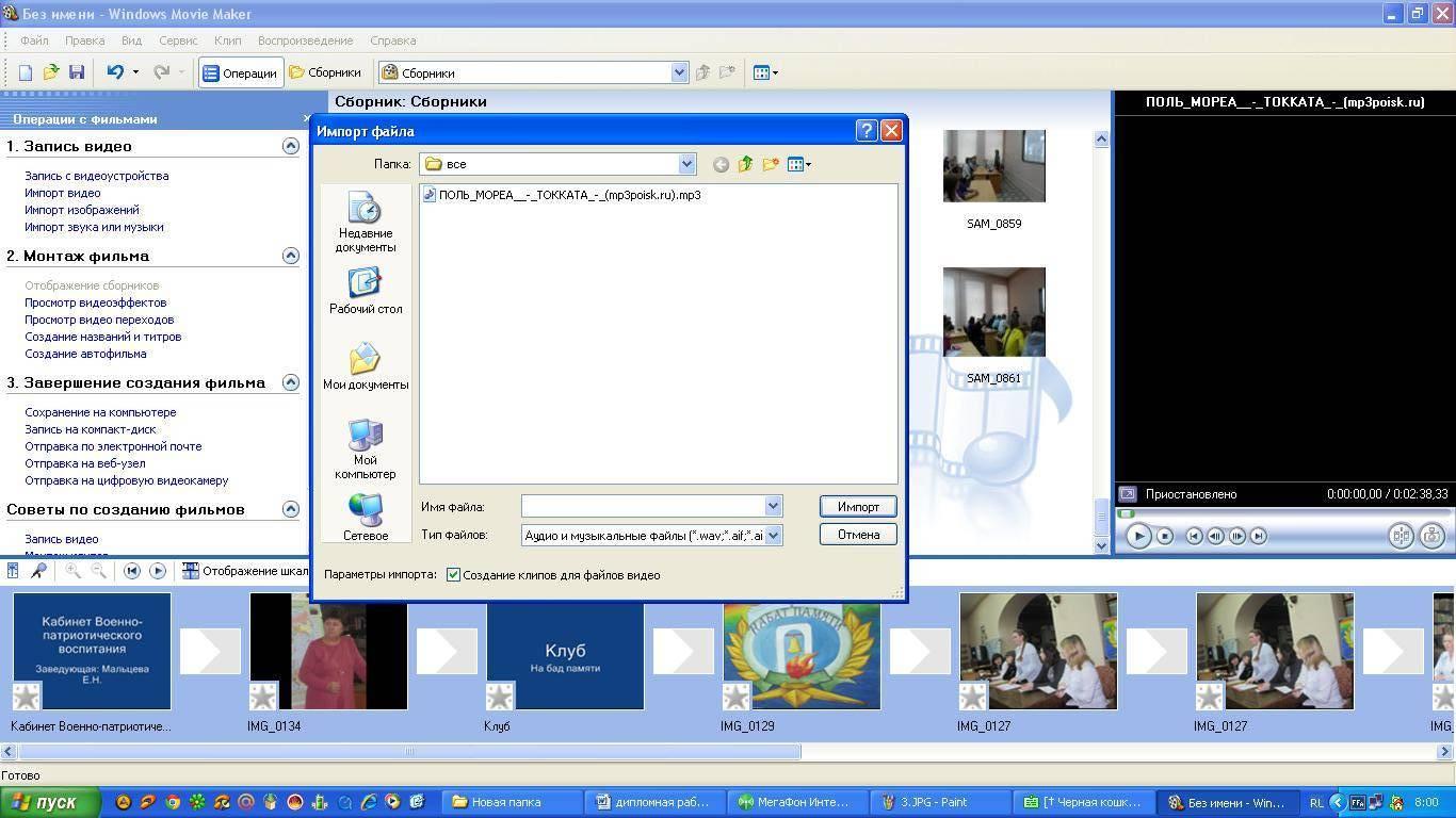 hello_html_ff85431.jpg