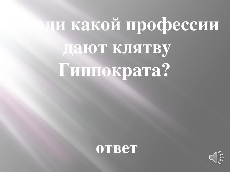 Какого царя иностранцы называли «царь-плотник»? ответ