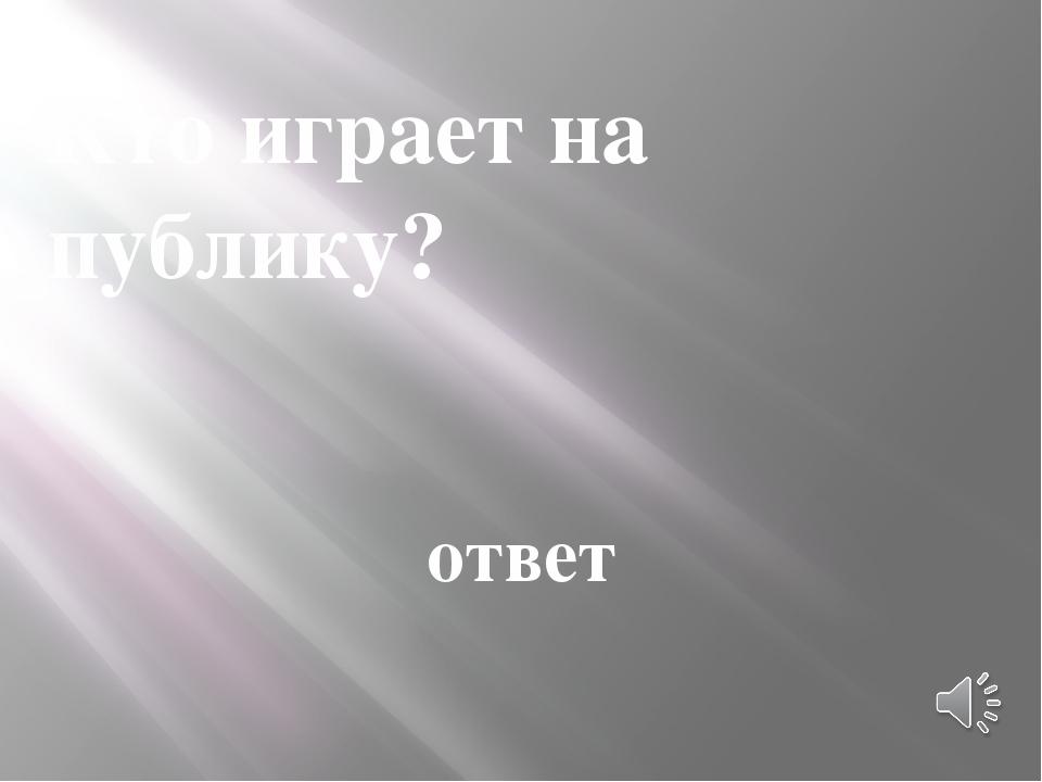 Почему геологи и географы очень любят картину К. Малевича «Чёрный квадрат»? о...
