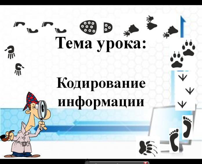 hello_html_m11a6f4da.png