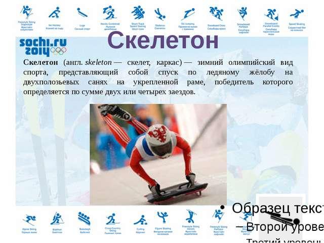 Спасибо за внимание!!! -http://ru.wikipedia.org/ -http://electra.incro.ru/...