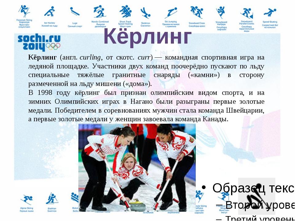 Лы́жное двоебо́рье (англ.Nordic Combined)— олимпийский вид спорта, сочетающ...