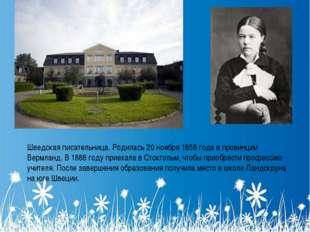 Шведская писательница. Родилась 20 ноября 1858 года в провинции Вермланд. В 1