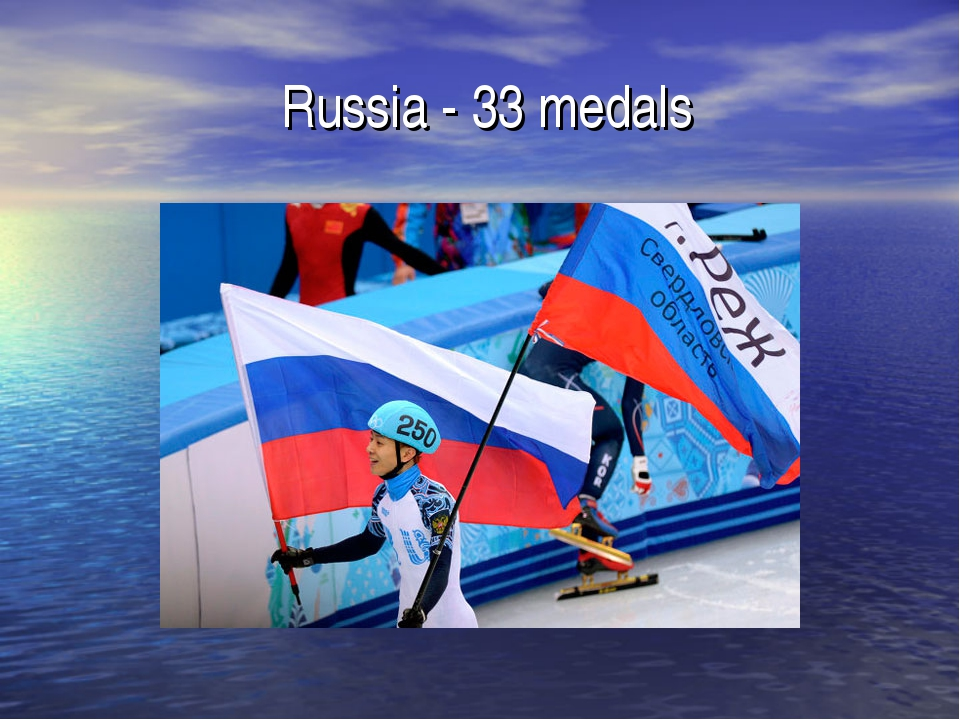 Russia - 33 medals