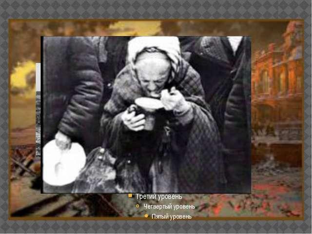 Ленинград блокадиси