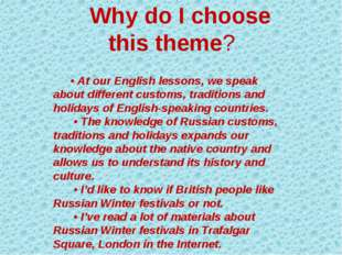 Why do I choose this theme? • At our English lessons, we speak about differen