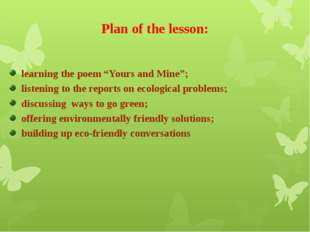 """Plan of the lesson: learning the poem """"Yours and Mine""""; listening to the repo"""