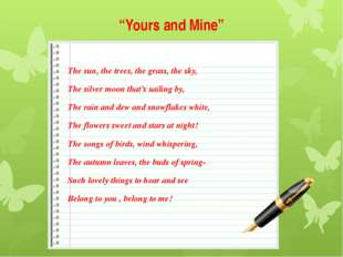 """""""Yours and Mine"""" The sun, the trees, the grass, the sky, The silver moon that"""