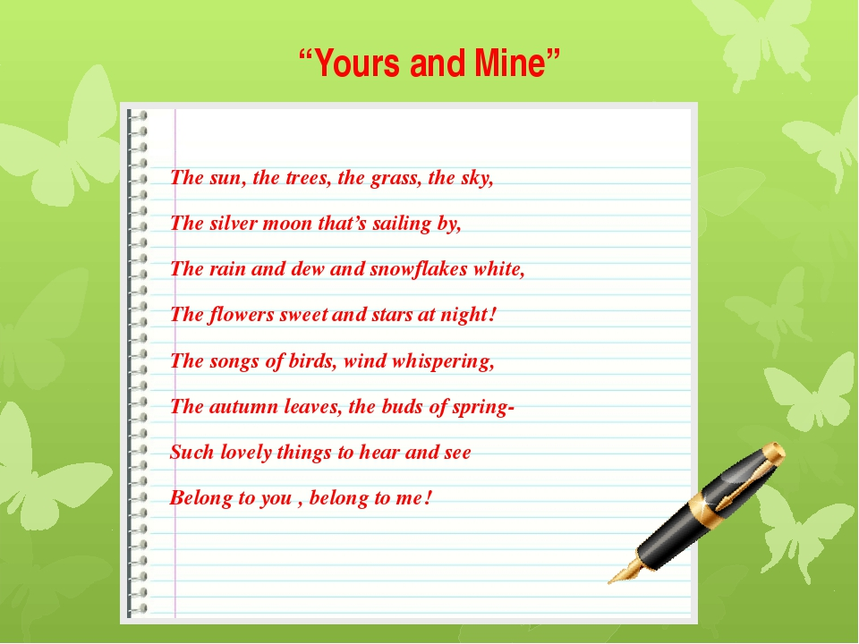 """""""Yours and Mine"""" The sun, the trees, the grass, the sky, The silver moon that..."""