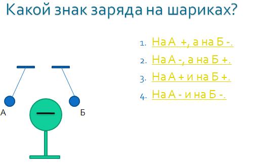 hello_html_m3d0e6c01.png