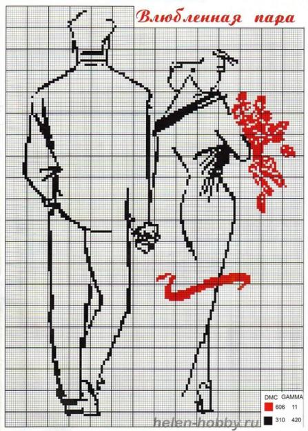 Вышивка крестом влюбленная пара в монохроме