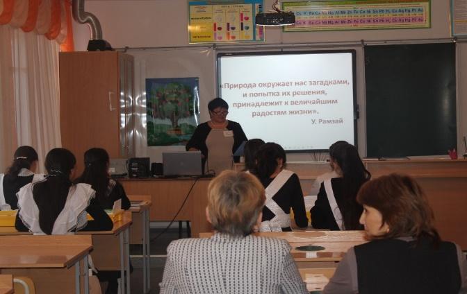 C:\Users\123\Desktop\23.01.15 Открытый урок 10 класс +\Фото семинара для мамы\IMG_3003.JPG