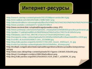 http://umm4.com/wp-content/uploads/2011/02/klipart-serdechki-9.jpg http://s50