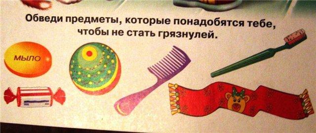 http://s55.radikal.ru/i147/0903/a4/622f62db3a0f.jpg