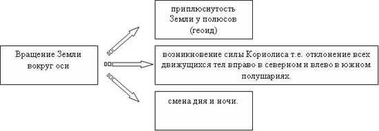 hello_html_33df247.jpg