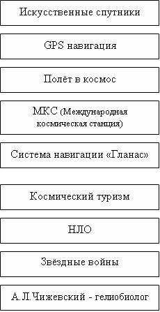 hello_html_m3c07c3eb.jpg