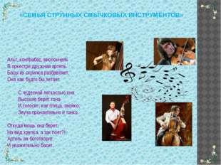 духовые инструменты Медные Деревянные