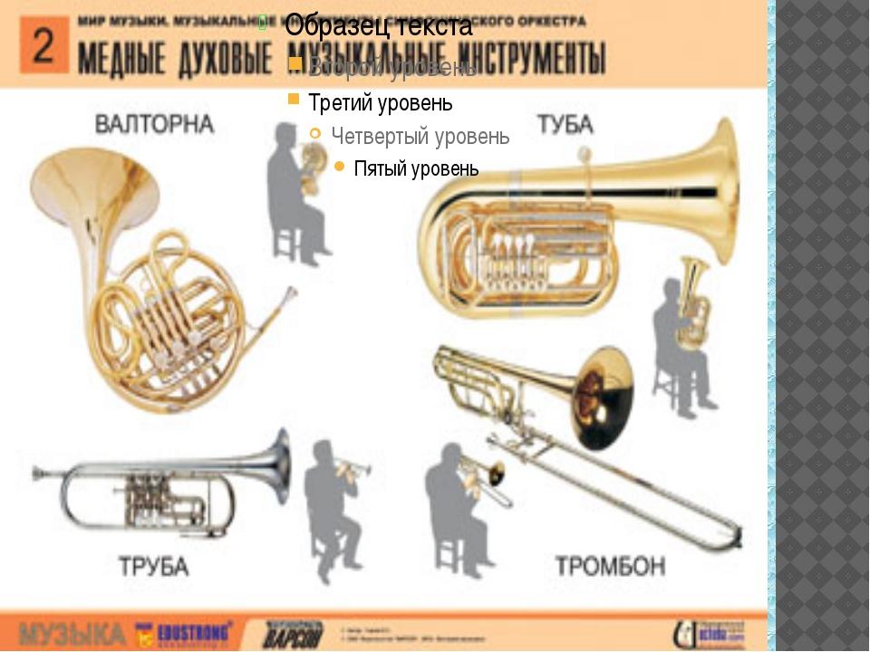 деревянные духовые инструменты гобой фагот флейта кларнет