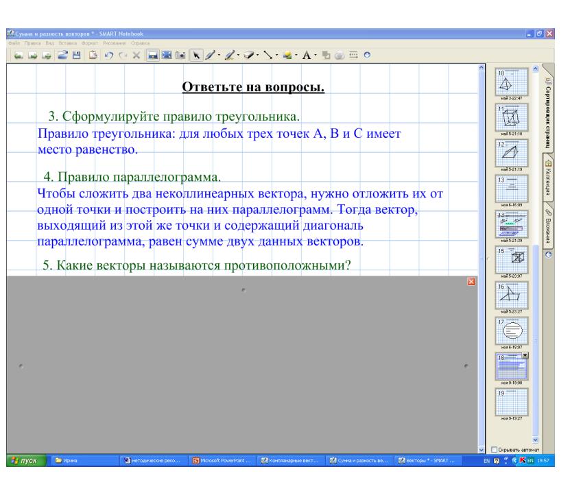 hello_html_24077cc7.png