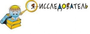 Сайт учителя географии Половко Л.В. - Школа исследователя