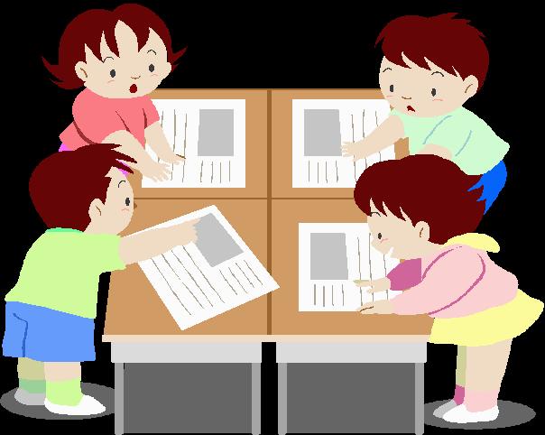 Ягоды годжи картинки групповое обучение в начальной школе Худеем вместе!