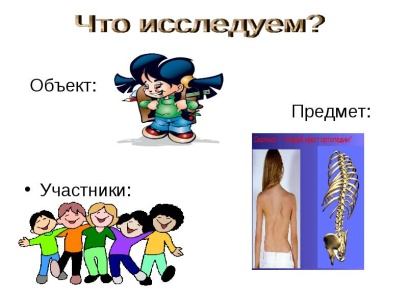 Что исследуем - Картинка 7121/7